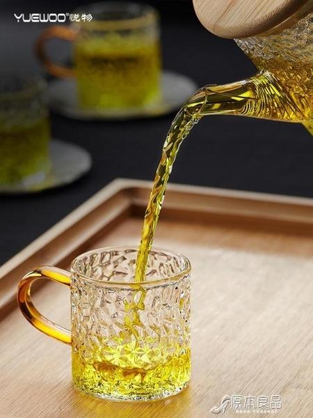 泡茶杯 加厚茶杯家用創意品茗杯子套裝透明小杯【618特惠】