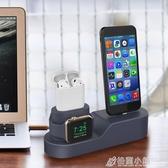 iphone手機充電支架蘋果手錶桌面apple watch/airpod充電底座3合1 格蘭小舖
