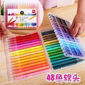 70687軟頭水彩筆48色 兒童塗鴉繪畫 彩筆可洗墨水 學生勾線筆 igo  薔薇時尚