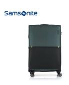 Samsonite 新秀麗 28吋 STRARIUM 2020新款防盜拉鍊 可擴充極輕量3.9KG 行李箱-(綠) GU6