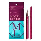 MOTELINER大和匠筆眼線液(櫻桃紅) 0.55ml