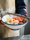 碗 家用面碗湯碗大碗單個斗笠碗沙拉碗日式網紅ins拉面碗泡面碗【快速出貨八折搶購】