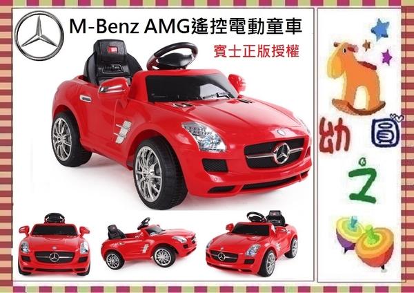 幼之圓*正原廠授權Benz 賓士AMG 遙控電動車 童車 兒童可乘坐電動車~耀眼紅~