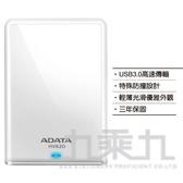 ADATA 威剛輕巧防刮j行動硬碟-白 1TB HV620