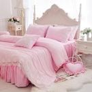 天絲床罩 標準雙人床罩 公主風床罩 綻放 粉紅色 蕾絲床罩 結婚床罩 床裙組 荷葉邊 佛你企業