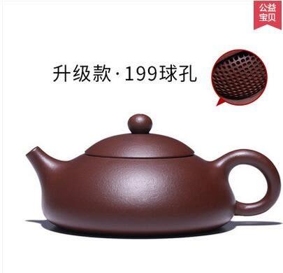 宜興正宗紫砂壺純全手工泡茶壺非玻璃茶具套裝紫泥球孔東坡石瓢壺