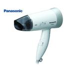 免運費 Panasonic 國際牌 EH-ND51-S 超靜音 吹風機 銀色