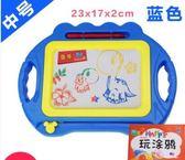 兒童畫畫板磁性寫字板筆彩色玩具