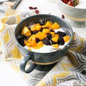 泡麵碗燕麥早餐杯大號牛奶陶瓷杯水果蛋糕杯陶瓷家用飯碗 科炫數位