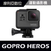 GOPRO HERO5 BLACK (限量送原廠電池)極限運動攝影機