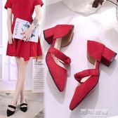 尖頭高跟鞋女粗跟中跟絨面中空包頭涼鞋紅色婚鞋OL工作鞋 流行花園