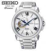 SEIKO 精工 PREMIER  機械腕錶 4R39-00S0S(SSA369J1)  機械 男錶 白/42.9mm