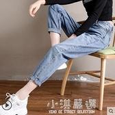 高腰牛仔褲女2020夏季新款寬鬆哈倫蘿卜褲直筒薄款九分老爹褲『小淇嚴選』