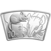 [預購]2020鼠年30克扇形銀幣