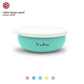 VIIDA Soufflé 抗菌不鏽鋼餐碗(甜心粉/寶貝藍/湖水綠/萊姆黃/薰衣草紫)[衛立兒生活館]