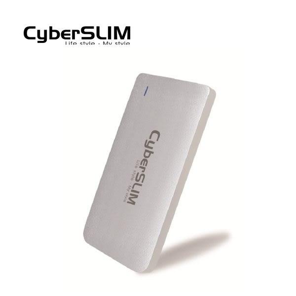 【台中平價鋪】全新 CyberSLIM M2 固態硬碟外接盒USB3.1 Type-C