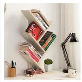 創意簡易桌上書架桌面迷你小書架LYH1623【大尺碼女王】