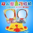交換禮物 雙人打臉機 奶油砸派機拍臉機創意整蠱桌面游戲親子男孩兒童玩具xw