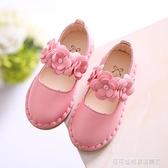 2019春季新款韓版女童小皮鞋公主鞋軟底寶寶鞋兒童單鞋防滑豆豆鞋