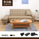 【多瓦娜】格特魯兒置物收納沙發床/L型沙發/皮沙發-二色-1251