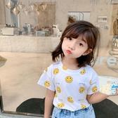 韓國女童短袖T恤2020新款女孩夏裝上衣洋氣兒童寶寶夏季純棉t恤1-5歲【居享優品】