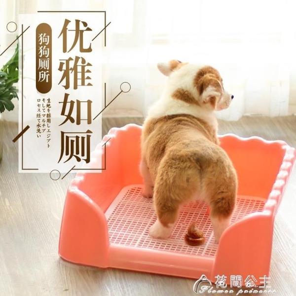 狗廁所寵物狗狗用品拉屎盆砂盆便盆尿尿自動便便神器大便泰迪排便 快速出貨YJT