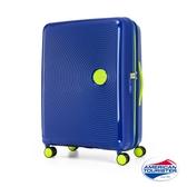 *C羅代言款*AT美國旅行者 30吋Curio立體唱盤刻紋硬殼可擴充TSA行李箱(航海藍)