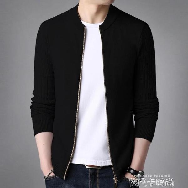 新款男士拉錬開衫薄款針織衫韓版修身棒球圓領夾克衫純色衛衣外套 依凡卡時尚