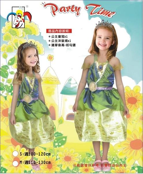 綠色高雅公主洋裝裙兒童萬聖節服裝聖誕舞會派對冰雪奇緣禮服皇冠-滿足孩子的迪士尼公主夢