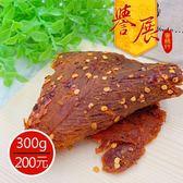 【譽展蜜餞】辣味豬肉乾300g/200元