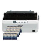 【搭原廠色帶40支送二年保固】EPSON LQ-310 點陣印表機 報稅最佳利器