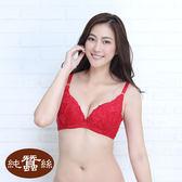 【岱妮蠶絲】CB2012R性感低脊心集中型蠶絲內衣(紅色)