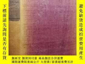 二手書博民逛書店1834年罕見TREATISE ON ARITHMETIC,PR