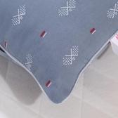 決明子蕎麥枕芯枕頭 薰衣草成人護頸助眠單人枕