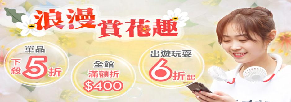 dodo_shoping-imagebillboard-5b2dxf4x0938x0330-m.jpg