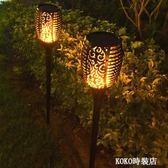 太陽能戶外庭院燈家用防水花園別墅地插草坪燈景觀裝飾路燈火焰燈 ATF KOKO時裝店