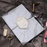 大理石紋結婚簽到簿婚慶指紋簽到本簽名冊禮金簿婚禮用品