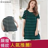 連身裙--清新活力寬條紋下擺開衩A字版型圓領短袖長上衣(黑.紅.綠.藍XL-5L)-U554眼圈熊中大尺碼◎