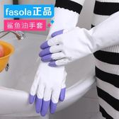 洗碗手套 洗衣手套加厚加絨防水冬季冬天洗衣服的保暖橡皮洗碗洗菜女家用 俏女孩