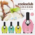 【卡娜赫拉】澳洲Cooksclub水果冰...