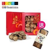 【愛不囉嗦】南投魚池鄉香菇禮盒 - 買就送糙米米粉 ( 效期到2021/12/21 )