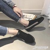 港風休閒帆布潮鞋男鞋韓版潮流網紅百搭板鞋男生鞋子新款秋季 雙十二全館免運