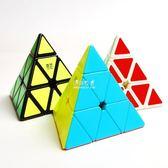 魔方奇藝金字塔魔方三角形魔方套裝全套實色免貼紙異形魔方初學者 伊莎公主