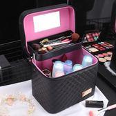 大容量韓國時尚化妝包大號雙層便攜手提專業收納盒化妝箱盒 【PINKQ】