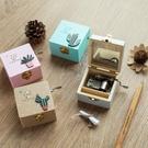 手搖音樂盒木質機械式手搖音樂盒天空之城送女生情人節禮品擺件八音盒 新品