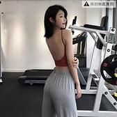 細肩帶美背運動內衣女防震聚攏跑步健身文胸瑜珈吊帶背心 樂淘淘