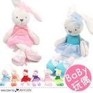 寶寶粉蕾絲芭蕾兔子睡眠安撫玩偶/陪伴寶寶成長