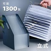 文件夾袋大容量桌面可立式風琴包A4辦公文件整理多功能 【快速出貨】