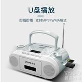 CD錄音機 PC-6097 磁帶播放機CD機復讀機可充電光碟磁帶cd一體藍牙收錄音機多功能 快速出貨YJT