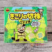 北日本_樹木造型香蕉味餅乾63g【0216零食團購】4901360329939